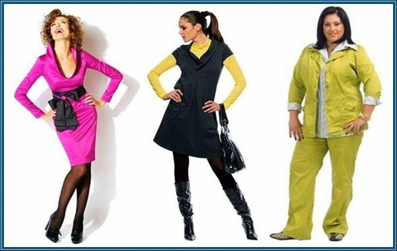 Как правильно выбрать одежду по фигуре, чтобы подчеркнуть достоинства и скрыть недостатки?